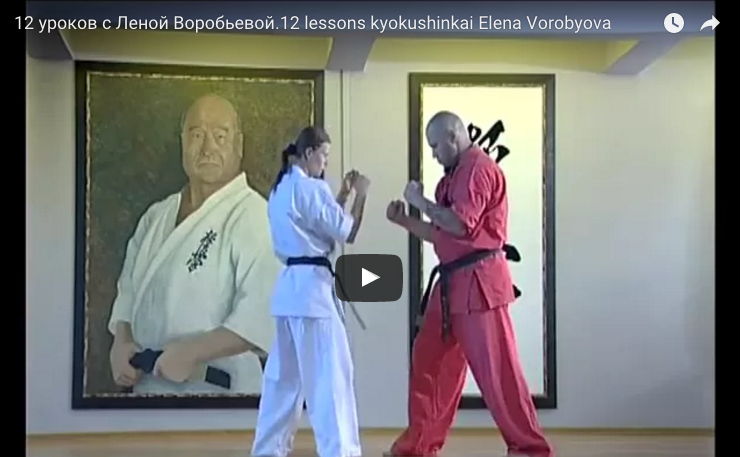 Kyokushinkai Lessons with Elena Vorobyova