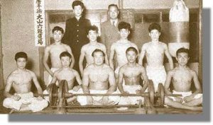 Oyama Dojo 1953